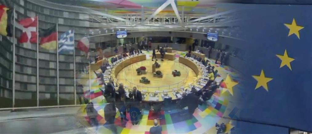 Η κορονο-ατζέντα του Eurogroup της 8ης Μαΐου