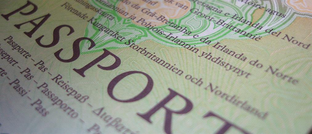 """""""Φρένο"""" στη φυγή επιβατών με πλαστά διαβατήρια"""