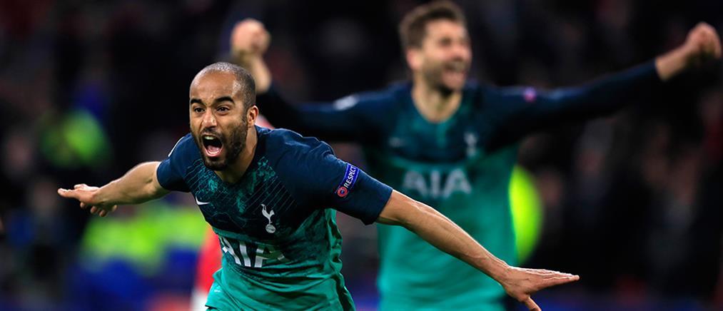 Έτσι θα γιορτάσει η Τότεναμ την κατάκτηση του Champions League