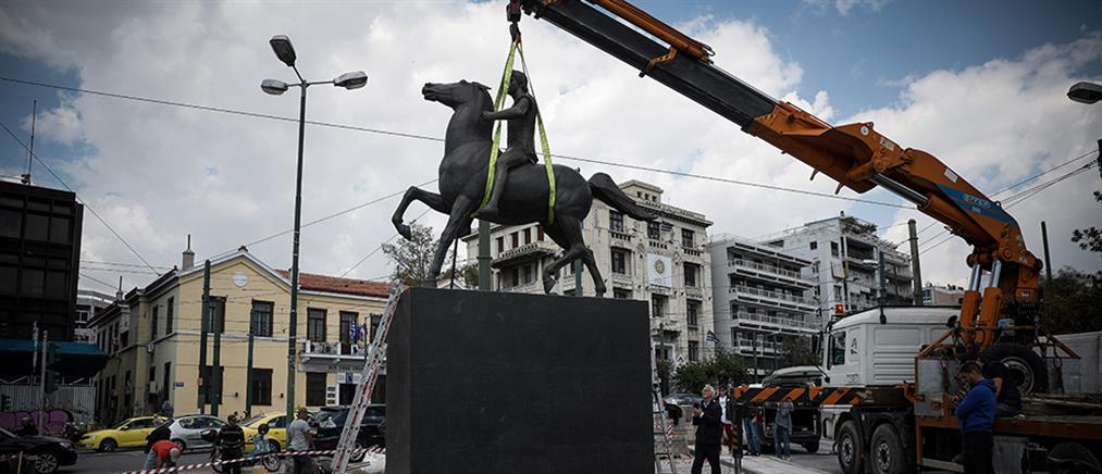 Εγκαταστάθηκε το άγαλμα του Μεγάλου Αλεξάνδρου στο κέντρο της Αθήνας