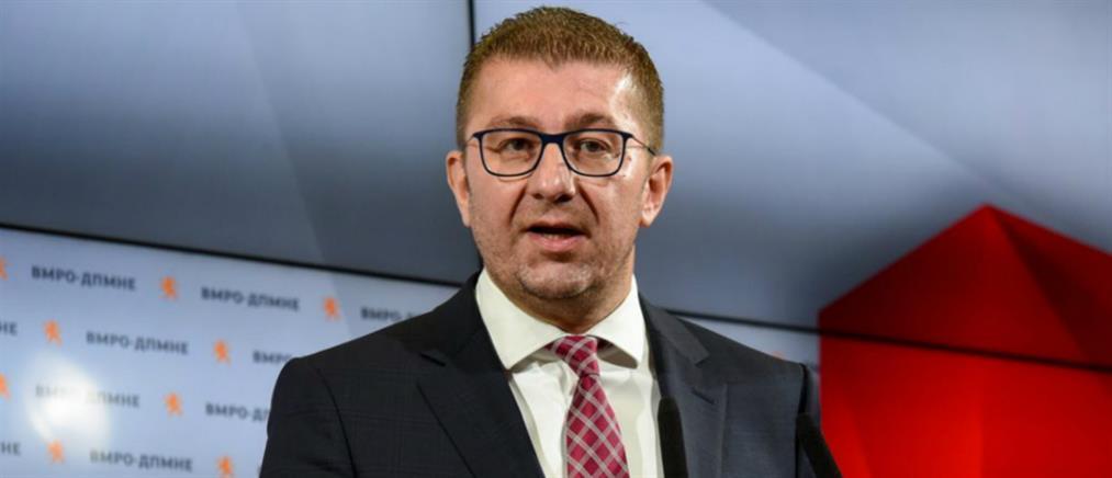 Απειλές Μίτσκοσκι πως θα καταργήσει τη Συμφωνία των Πρεσπών (βίντεο)