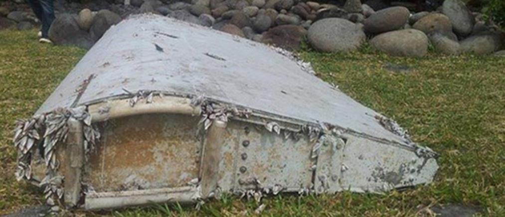 Στα ίχνη του εξαφανισμένου Μπόινγκ των Μαλαισιανών Αερογραμμών