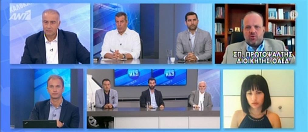 Πρωτοψάλτης στον ΑΝΤ1: 36500 θέσεις εργασίας μέσα από 12 προγράμματα (βίντεο)