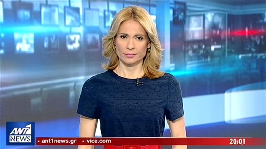 ANT1 NEWS 21-04-2019 ΣΤΙΣ 19:30