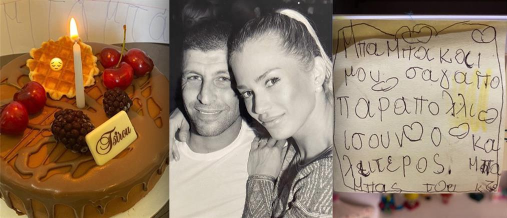 Βικτώρια Καρύδα: η τούρτα στον τάφο του συζύγου της και τα γράμματα των παιδιών της
