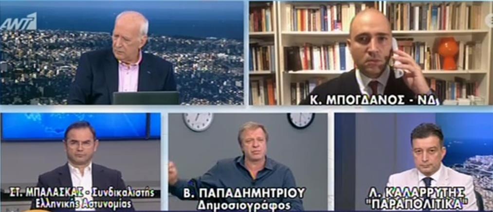 Μπογδάνος στον ΑΝΤ1: δέχθηκα δολοφονικές απειλές από νεολαίο του ΣΥΡΙΖΑ (βίντεο)