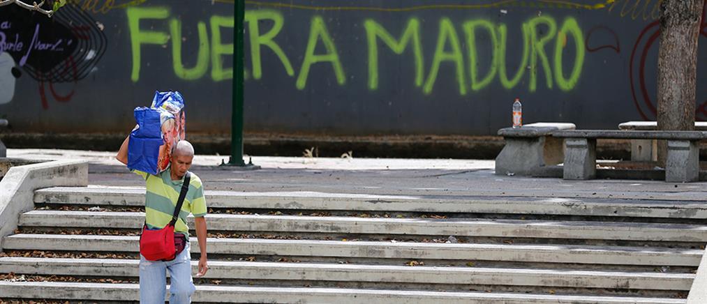 """Σε """"τεντωμένο σχοινί"""" η Βενεζουέλα (εικόνες)"""