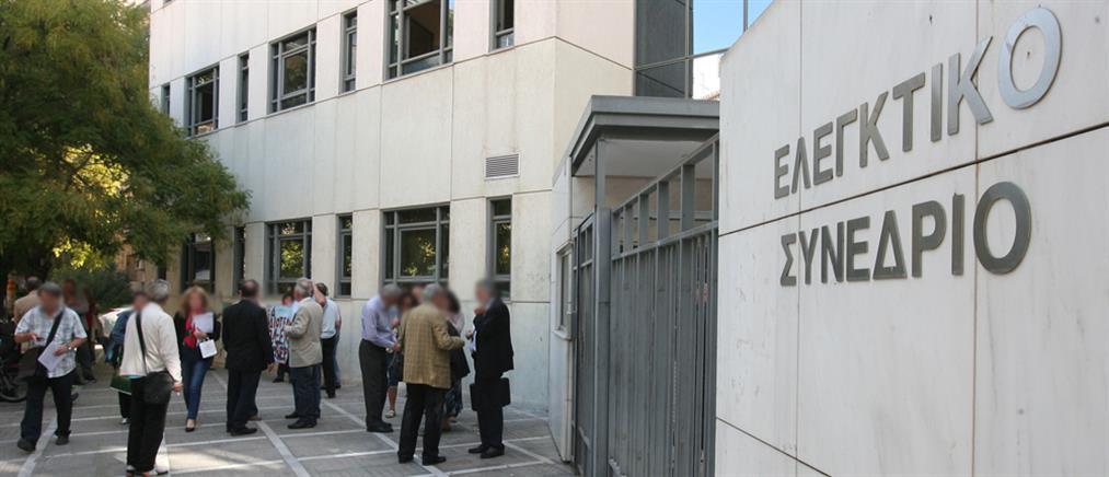 """Ελεγκτικό Συνέδριο: Συνταγματικός ο """"νόμος Κατρούγκαλου"""" για ΕΦΚΑ και συντάξεις Δημοσίου"""
