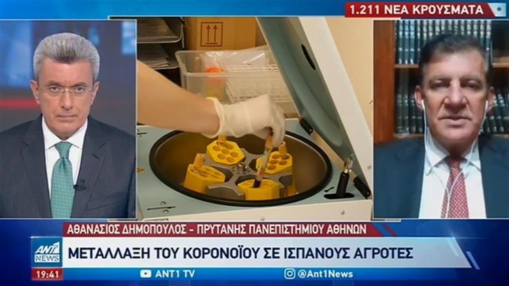 Κορονοϊός – Δημόπουλος: πιστεύω ότι τα εμβόλια θα σκοτώσουν και τις μεταλλάξεις του ιού