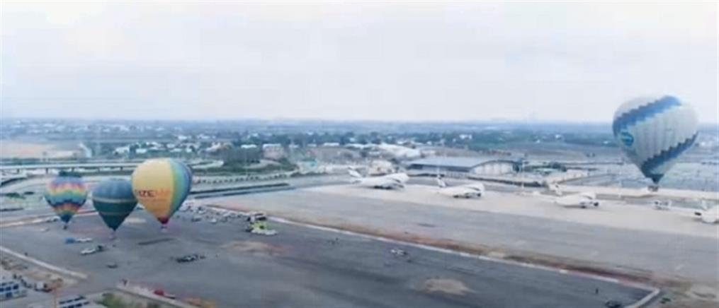 Ισραήλ: Αερόστατα αντί για αεροπλάνα στο αεροδρόμιο (εικόνες)