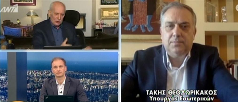 Θεοδωρικάκος στον ΑΝΤ1: ανεύθυνη σήμερα η συζήτηση για μείωση μισθών στο Δημόσιο (βίντεο)