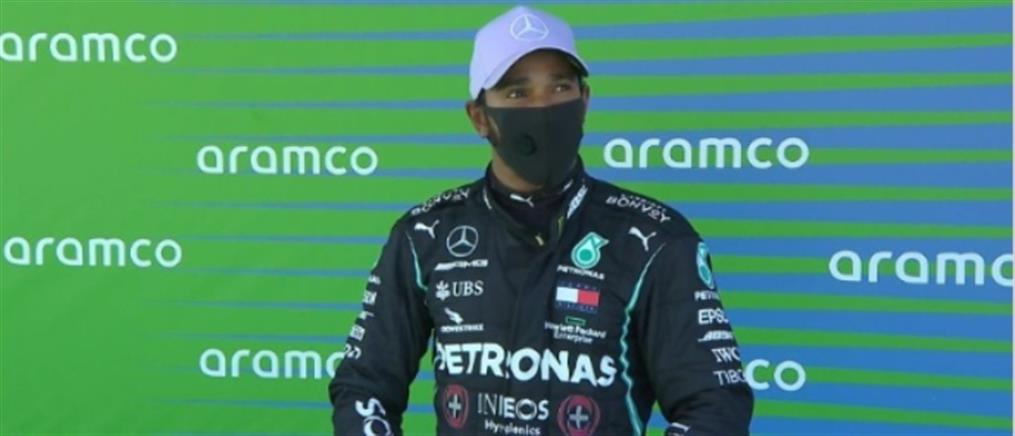 GP Ισπανίας: Στην pole position o Χάμιλτον