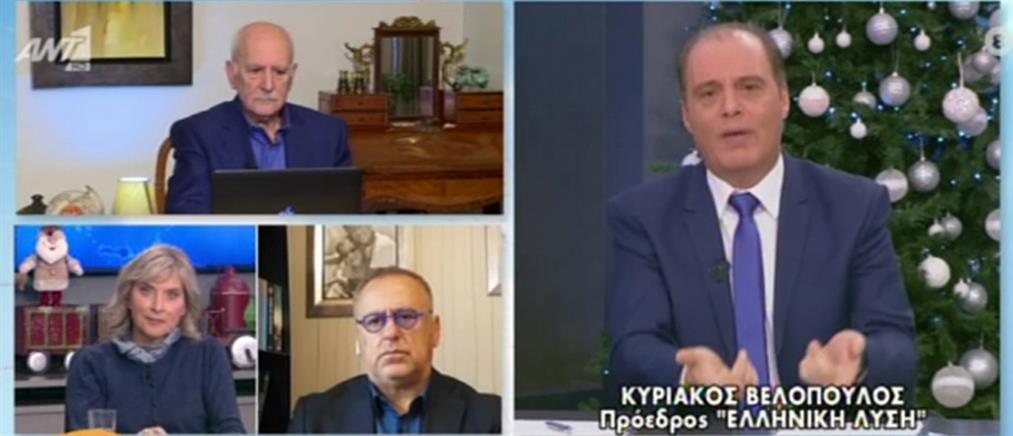 Βελόπουλος στον ΑΝΤ1: διατηρώ τις επιφυλάξεις μου για το εμβόλιο κατά του κορονοϊού (βίντεο)