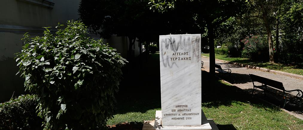 Έκλεψαν προτομές από το Πνευματικό Κέντρο του Δήμου Αθηναίων