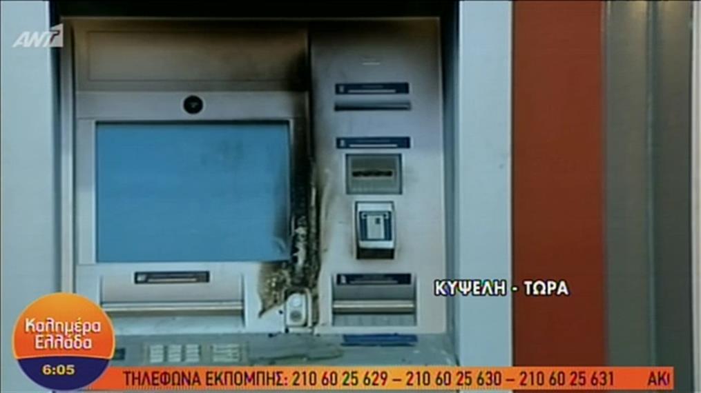 Εμπρησμός σε ATM στην Κυψέλη