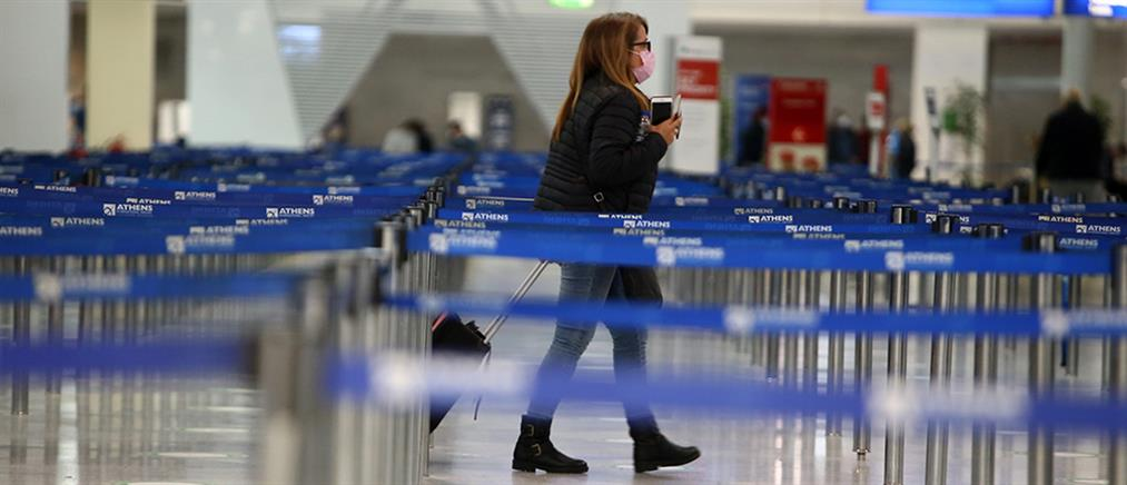 Κορονοϊός: παράταση ΝΟΤΑΜ για πτήσεις εσωτερικού και εξωτερικού