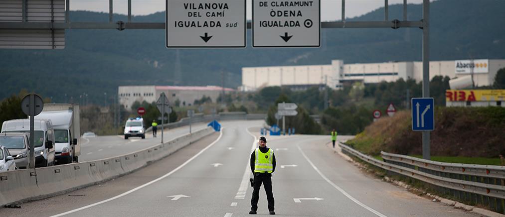 Κορονοϊός: τα παιδιά στην Ισπανία βγήκαν από το σπίτι μετά από 6 εβδομάδες!