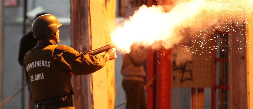Πρόεδρος Χιλής για τις διαδηλώσεις: Βρισκόμαστε σε πόλεμο (εικόνες)