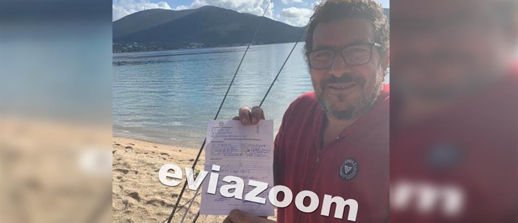 Ψαράς έβαλε για δόλωμα κλήση 300 ευρώ από την αστυνομία (βίντεο)