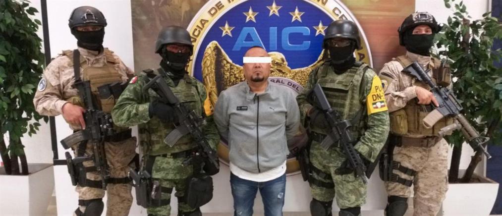 Συνελήφθη διαβόητος αρχηγός καρτέλ ναρκωτικών (εικόνες)