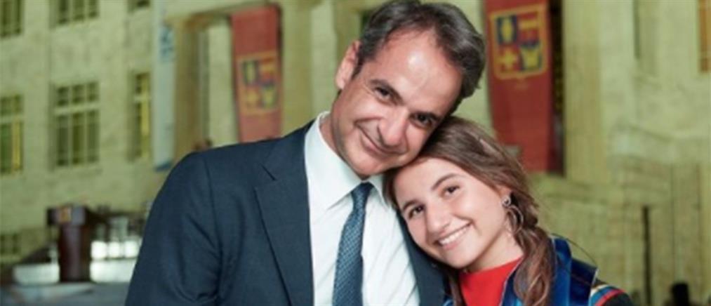 Κυριάκος Μητσοτάκης: Η τρυφερή φωτογραφία με την κόρη του Δάφνη στην αποφοίτηση της