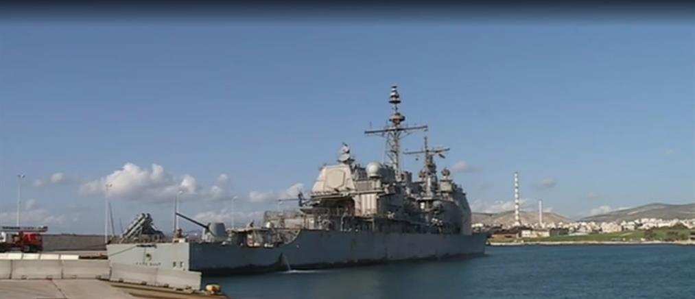 """Ο ΑΝΤ1 στο εντυπωσιακό καταδρομικό USS """"Leyte Gulf"""" (βίντεο)"""