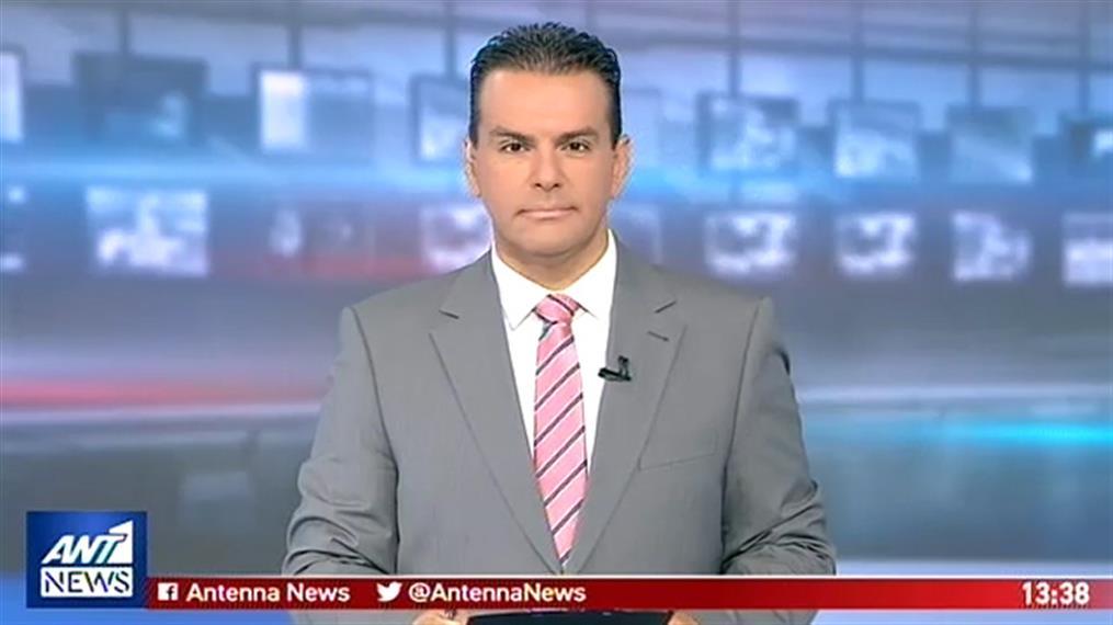 ANT1 NEWS 21-07-2019 ΣΤΙΣ 13:00
