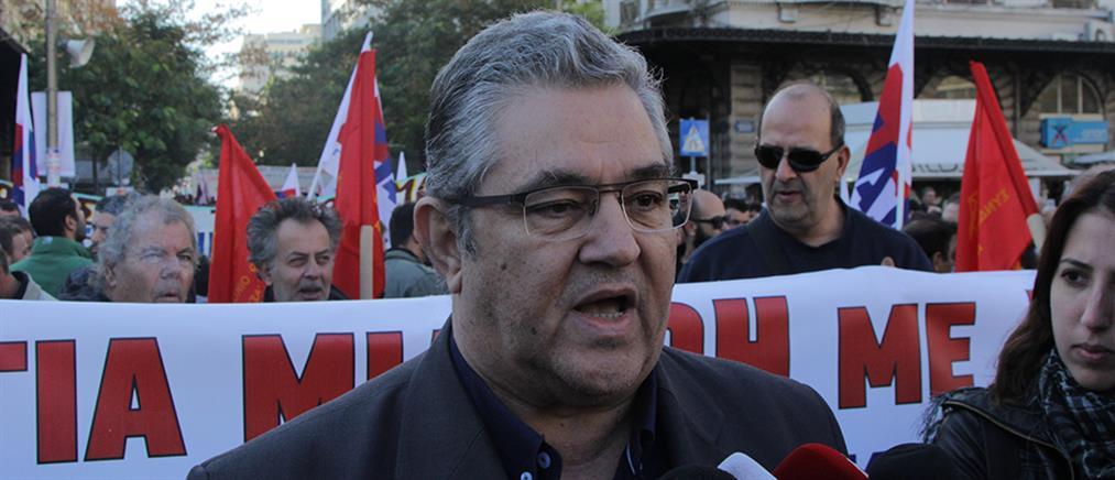 """Κουτσούμπας: οι εταίροι επέλεξαν τον ΣΥΡΙΖΑ για την """"βρώμικη δουλειά"""""""