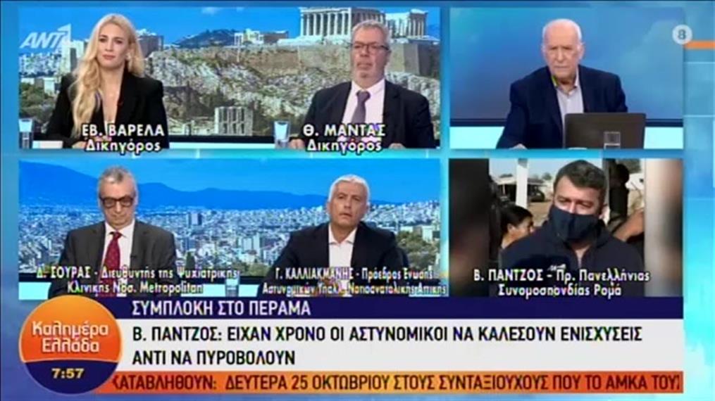 """Ο Βασίλης Πάντζος στο """"Καλημέρα Ελλάδα"""""""