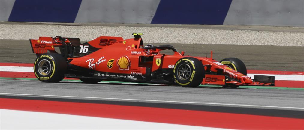 """Ο Λεκλέρκ στην """"pole position"""" του αυστριακού Grand Prix"""