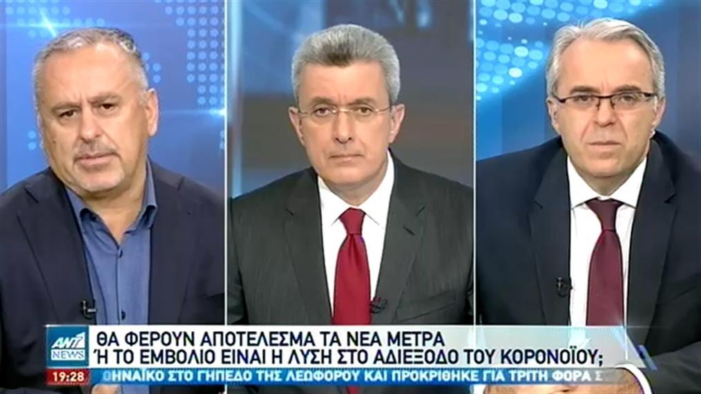 Κορονοϊός: Δελλατόλας και Αμυράς για τα νέα μέτρα