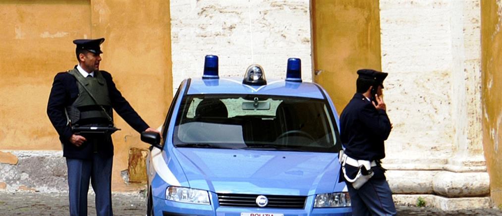 Συναγερμός στην Ιταλία - Εκκενώθηκε πόλη λόγω βόμβας