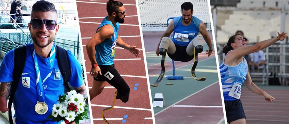 Σαρώνει τα μετάλλια στο Λονδίνο η Ελληνική Παραολυμπιακή Ομάδα