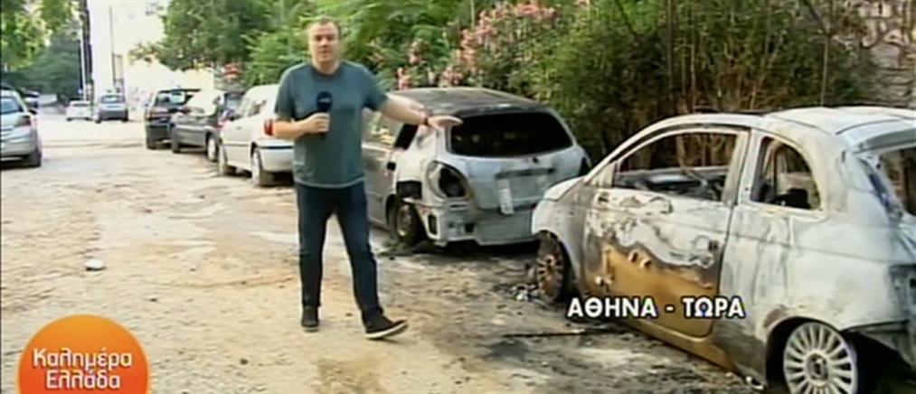 Μπαράζ εμπρησμών σε αυτοκίνητα στην Αθήνα (βίντεο)