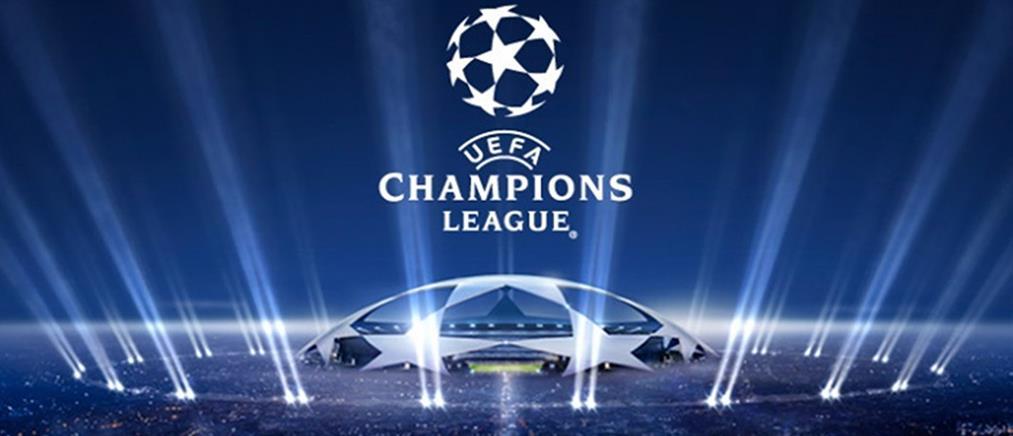 """""""Ψήνονται"""" αλλαγές στο Champions League;"""