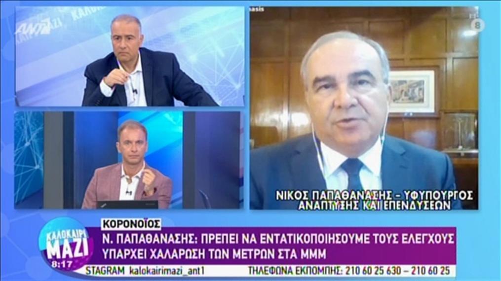 """Ο Νίκος Παπαθανάσης στην εκπομπή """"Καλοκαίρι Μαζί"""""""