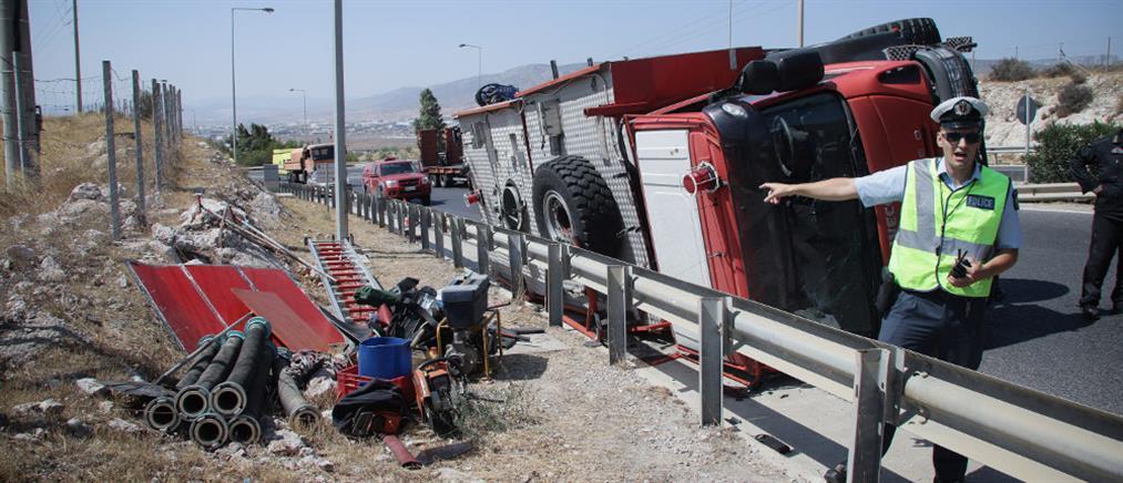 Ανατροπή πυροσβεστικού οχήματος στην Λεωφόρο ΝΑΤΟ