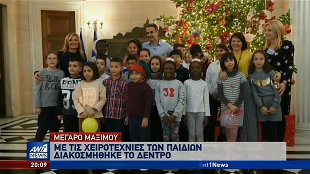 Τα παιδιά της «Κιβωτού» στόλισαν το δέντρο στο Μαξίμου