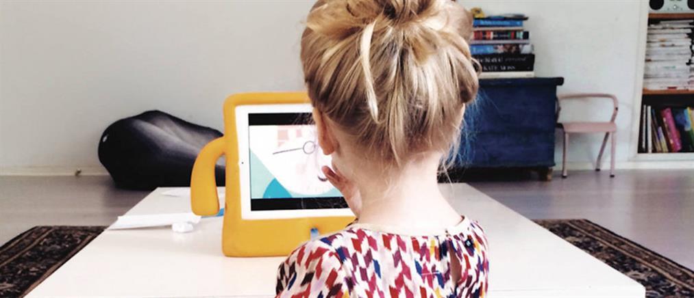Ψηφιακή Τεχνολογία και παιδιά: Συμβουλές για τους γονείς στη ψηφιακή εποχή