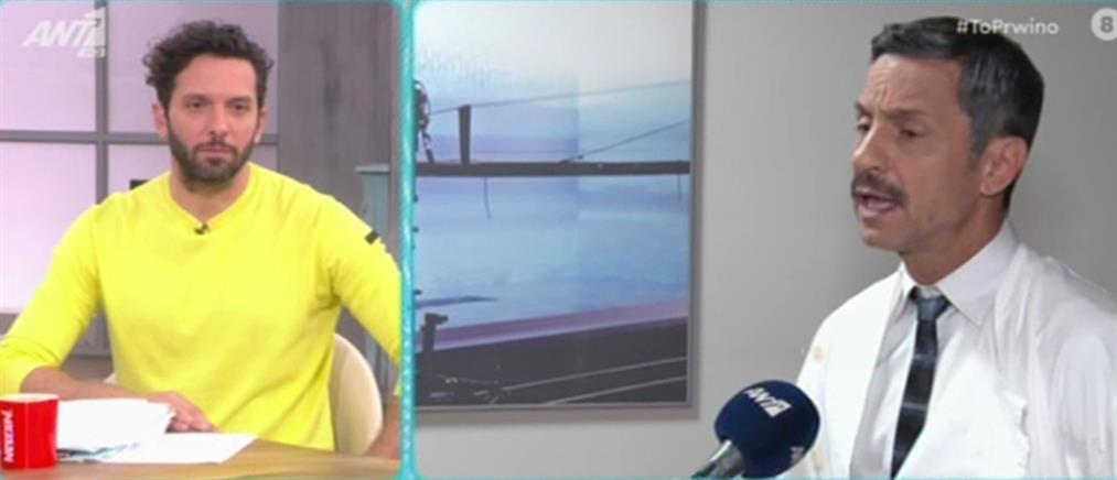 """""""Άγριες Μέλισσες"""": ο Νίκος Λαϊνόπουλος μιλά για τον ρόλο του γιατρού (βίντεο)"""