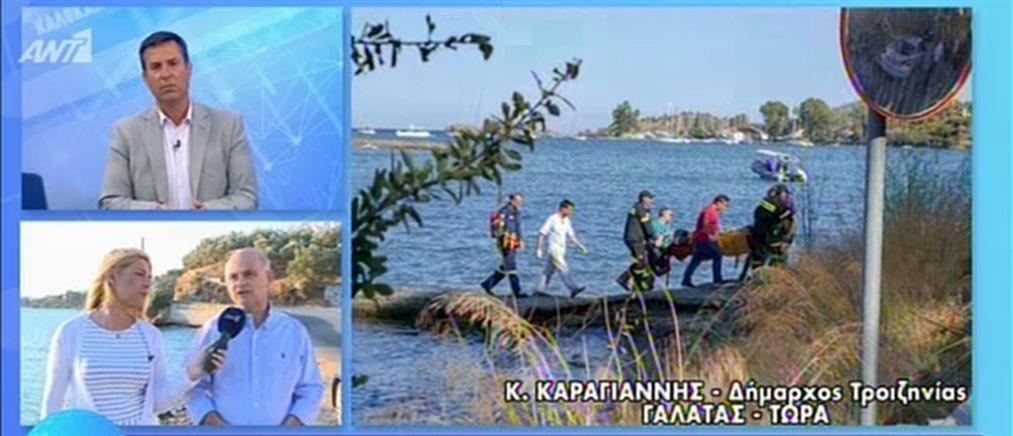 Δήμαρχος Τροιζηνίας στον ΑΝΤ1: δεν υπάρχει αδειοδοτημένο ελικοδρόμιο σε Πόρο ή Γαλατά (βίντεο)