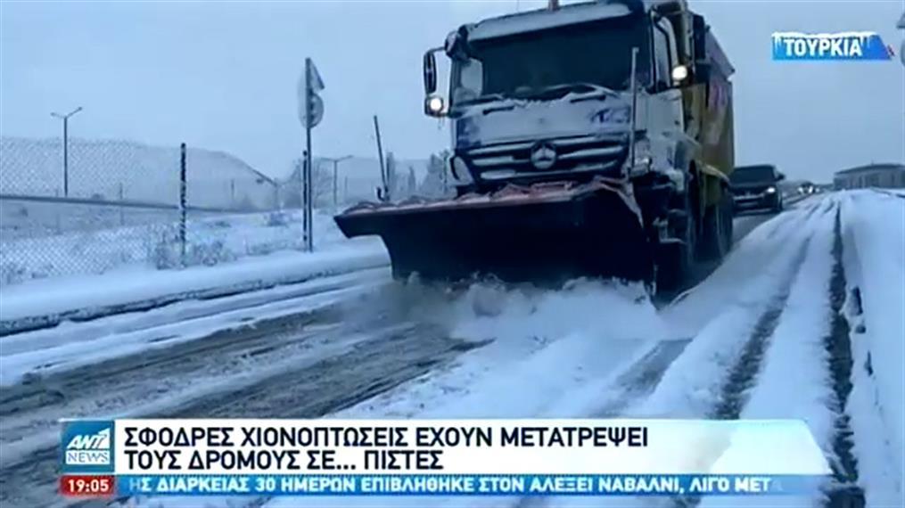 Κακοκαιρία και προβλήματα σε Ευρώπη, Τουρκία και.. Σαχάρα