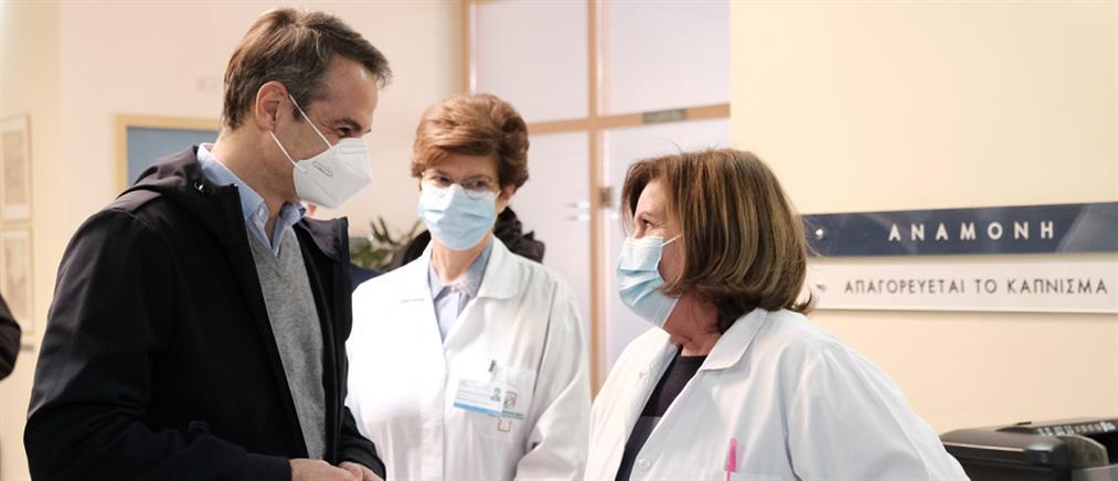 Κορονοϊός - Μητσοτάκης: μειώνεται το ιικό φορτίο στη Βόρεια Ελλάδα