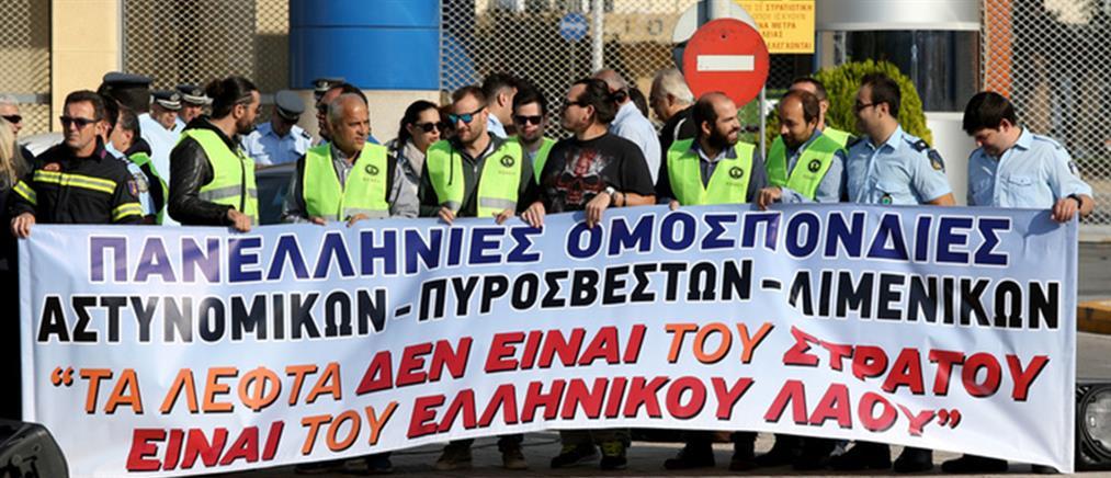 Συγκέντρωση διαμαρτυρίας ενστόλων στο υπουργείο Άμυνας (βίντεο)