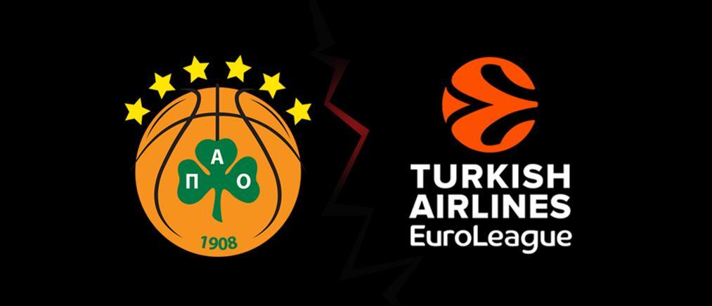 Παναθηναϊκός: επισημο αίτημα για αποχώρηση από την Euroleague