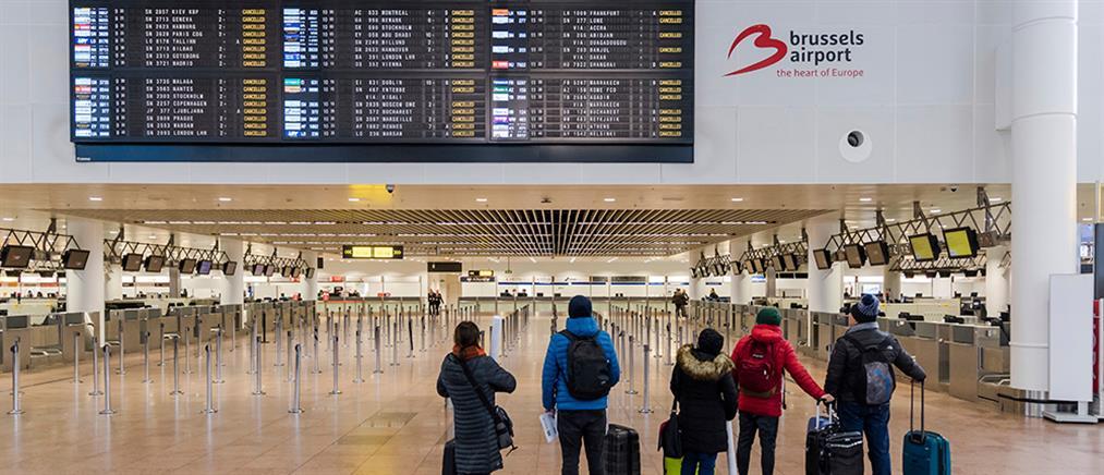 Ακυρώνονται οι πτήσεις από και προς το Βέλγιο
