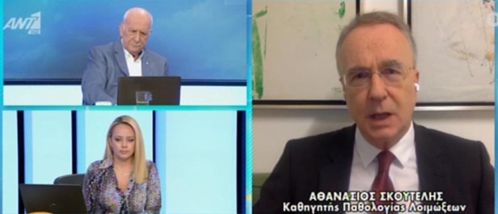 """Κορονοϊός - Σκουτέλης: """"Ναι"""" στην ελευθερία στη διασκέδαση των εμβολιασμένων"""