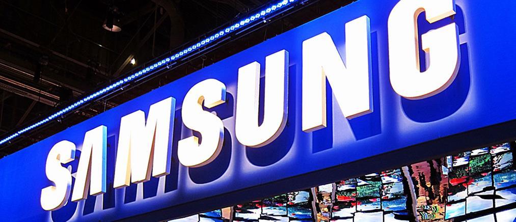 Στα χέρια της Samsung πέρασε ελληνική εταιρία