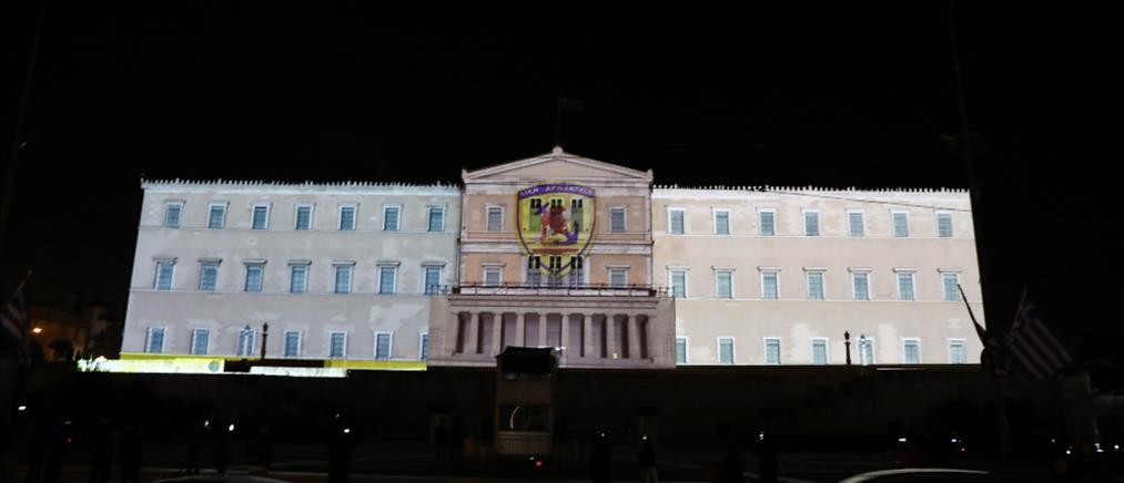 Η Βουλή φωτίστηκε τιμώντας την Ημέρα των Ενόπλων Δυνάμεων (εικόνες)
