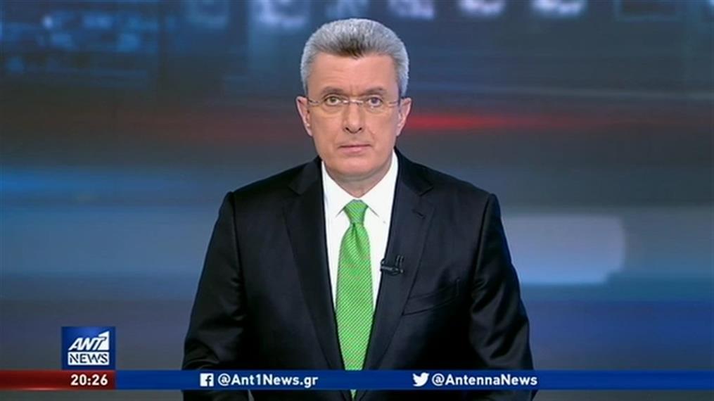 ANT1 NEWS 17-02-2020 ΣΤΙΣ 19:30